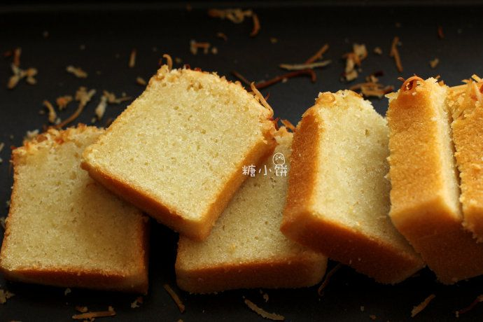 椰香磅蛋糕 菜谱 | 赛厨易