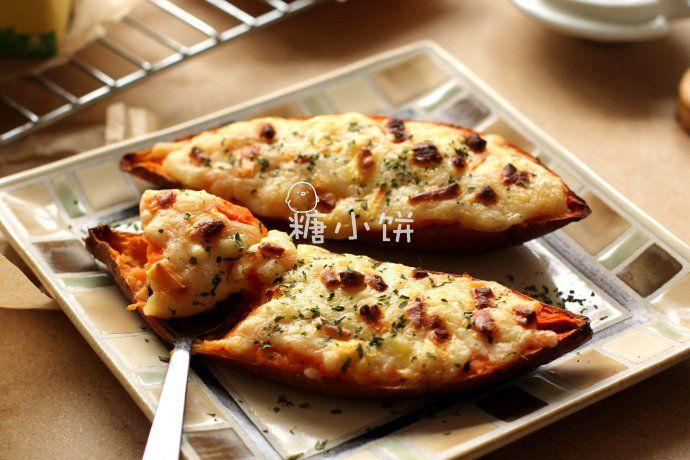 芝士焗红薯 菜谱 | 赛厨易