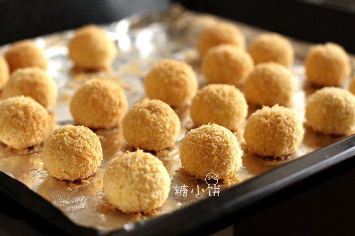 蛋黄椰丝球 菜谱   赛厨易