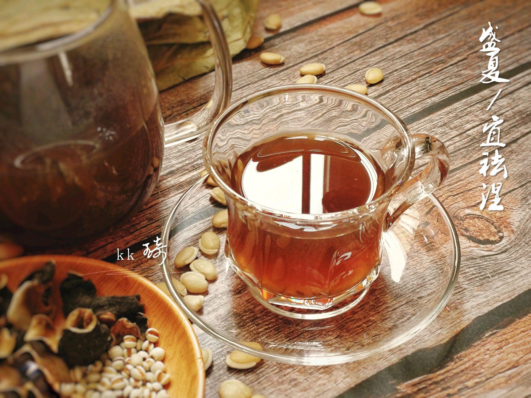 广东祛湿茶 菜谱 | 赛厨易